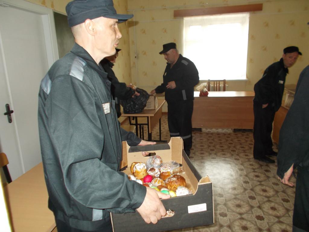 ОНК. РФ - Общественные Наблюдательные Комиссии